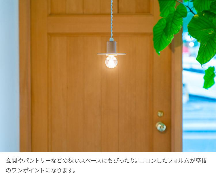 ペンダントライト 1灯 donitsi ドニツィ pelata ペラタ 北欧 テイスト 天井照明 照明器具 かわいい 木製 木目 おしゃれ 子供部屋