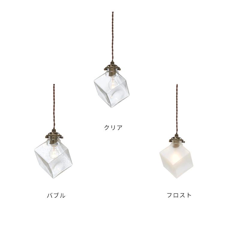 ペンダントライト 1灯 クアドラト LT-2656【インターフォルム interform e17 天井照明 照明器具 照明 ガラス 和室