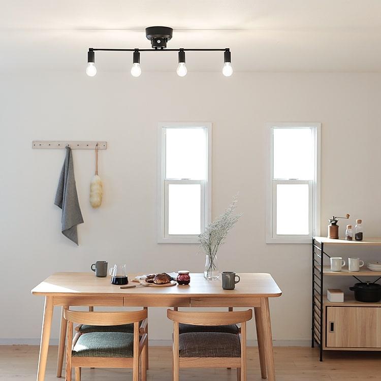 リモコン付き シーリングライト 4灯 kirsikka キルシッカ aina アイナ 北欧 テイスト 天井照明 照明器具 かわいい おしゃれ シンプル
