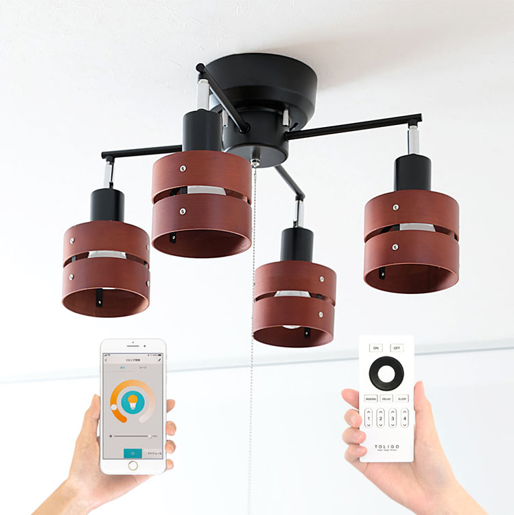 【選べる6カラー】シーリングライト LED照明 スポットライト 4灯 レダカイ リモート[Leda X Remote]ボーベル|天井照明 照明器具 6畳 リモコン付 led電球セット E26 調光 調色 プルスイッチ 天然木 北欧 和室 おしゃれ ダイニング用 リビング用 IoT アプリ テレワーク