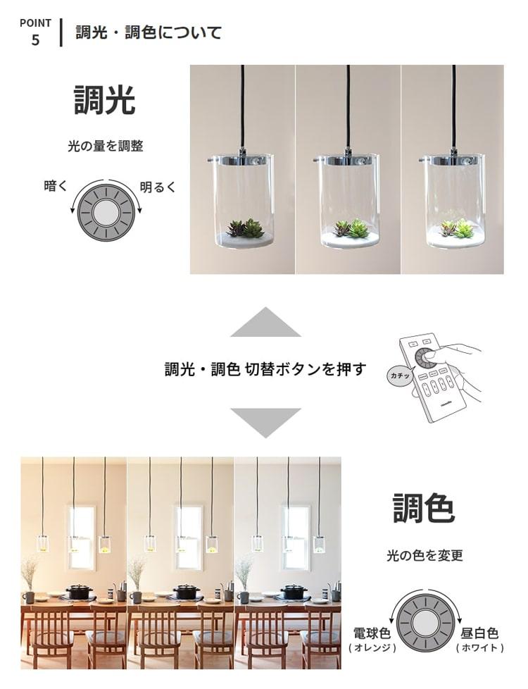 ラコルト 3灯 ガラスペンダントライト メリッタ melitta リモコン付き 照明 リビング ダイニング 天井照明