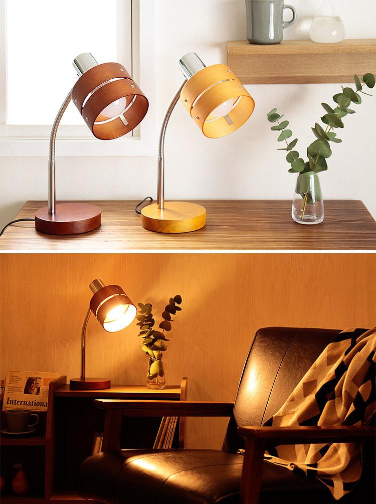 【選べる2カラー】デスクライト 1灯 レダデスク | デスクランプ 学習机 スタンドライト テーブルライト 卓上ライト リビング用 居間用 子供