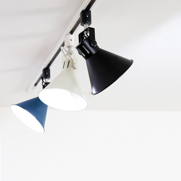 ダクトレール用 スポットライト 1灯 アロンザダクト[ALONZA DUCT]ボーベル 【間接照明 シーリングライト 天井照明 リビング用 居間用 キ