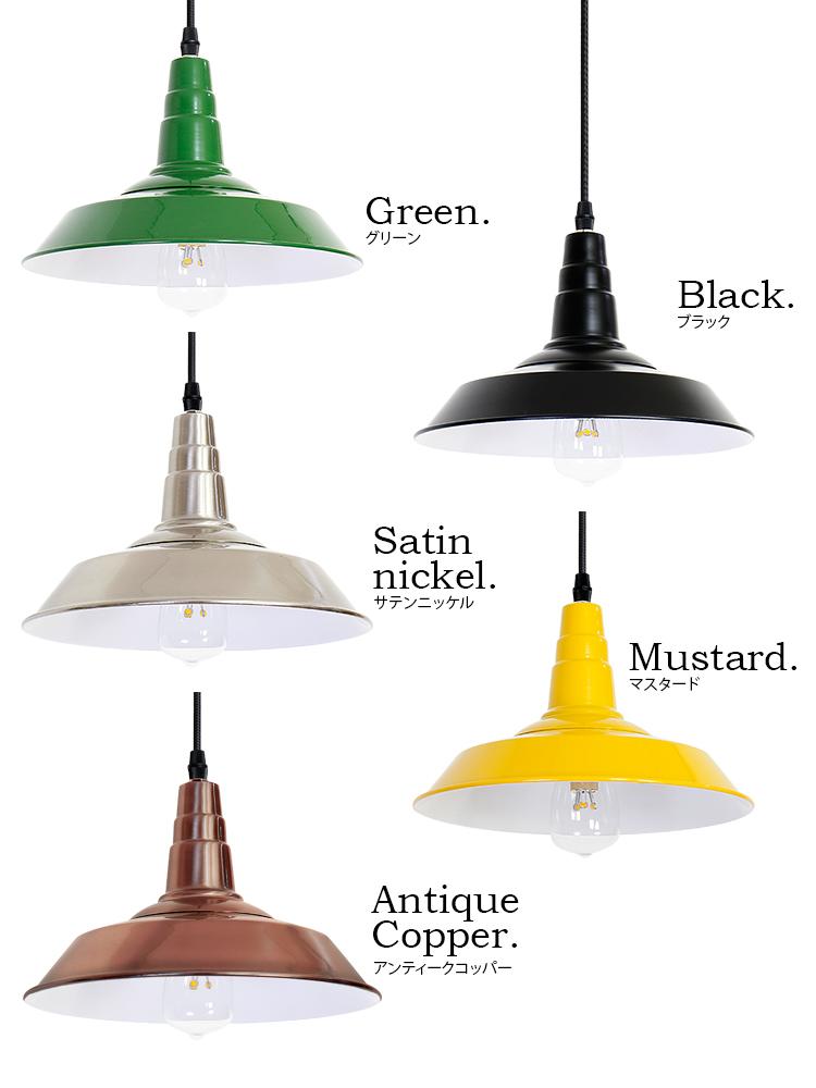ペンダントライト 1灯 チムニー[CHIMNEY]ボーベル[beaubelle]BBP-079 天井照明 照明器具 インテリア LED キッチン 北欧