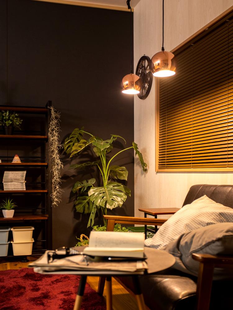 ペンダントライト 1灯 プリュネル[PRUNELLE] | 間接照明 照明器具 天井照明 北欧 アンティーク led ダクトレール 子供部屋 内玄関 トイ