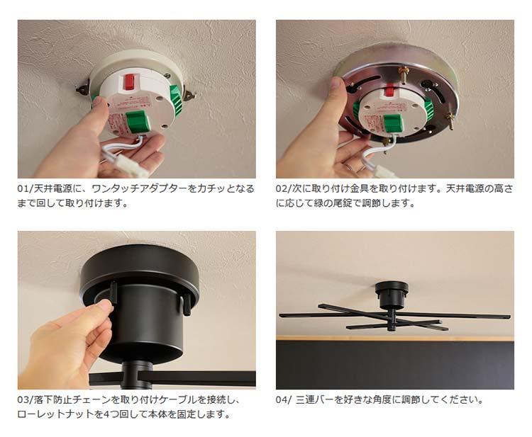 LED ライト ケイン[CANE] ボーベル[BeauBelle] | シーリングライト ペンダントライト 天井照明 照明器具 北欧 モダン スタイリッシュ 黒 白 ダイニング 寝室 食卓 キッチン ベッドルーム 電気 インテリア シンプル かっこいい かわいい おしゃれ