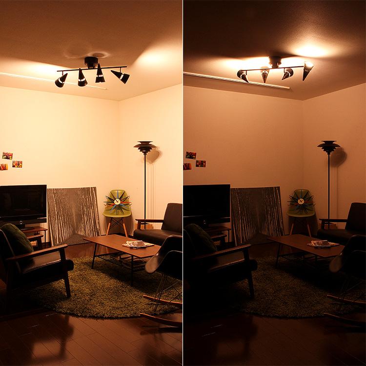 シーリングライト 4灯 ビーク[BEAK]BBR-018T ボーベル|天井照明 照明器具 間接照明 照明 スチール ウッド 木 led 和