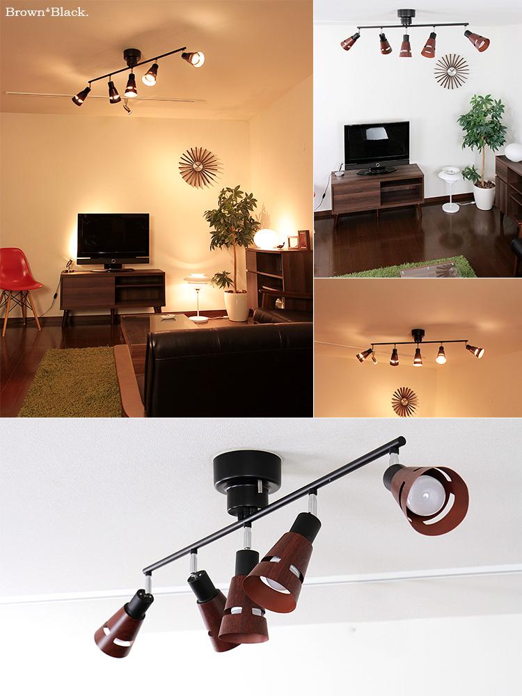シーリングライト 5灯 クインク[Quinque]|スポットライト 天井照明 照明器具 間接照明 リビング用