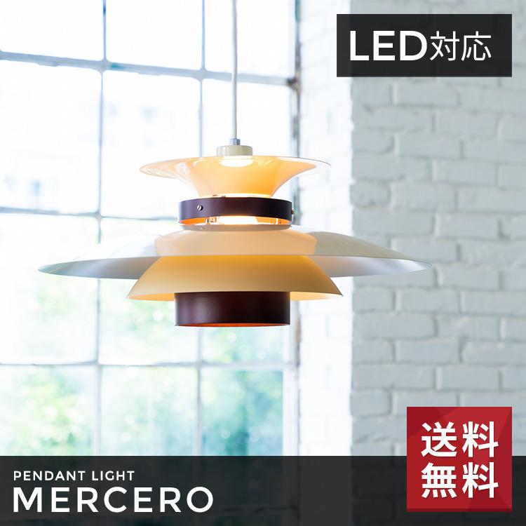 選べる3カラー LED電球対応 ペンダントライト 1灯 メルチェロ MERCERO LT-74