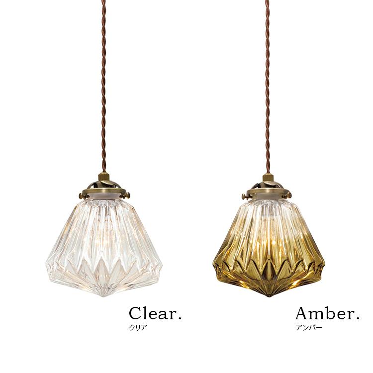 ペンダントライト 1灯 ロレエ[LORRZ PENDANT LAMP]lt-1591 インターフォルム[interform]|間接照明 E