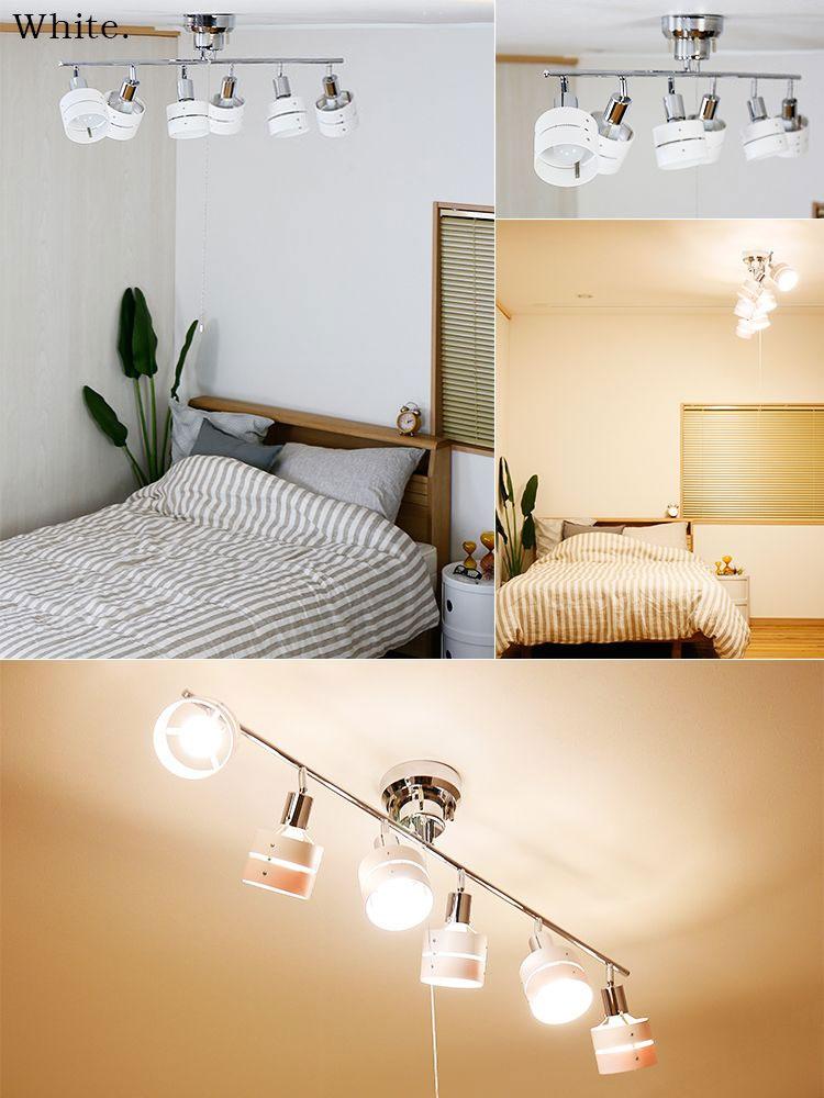 【選べる3カラー 】シーリングライト 6灯 LED対応 おしゃれな照明 レダシックス | おしゃれ 12畳用 スポットライト 天井照明