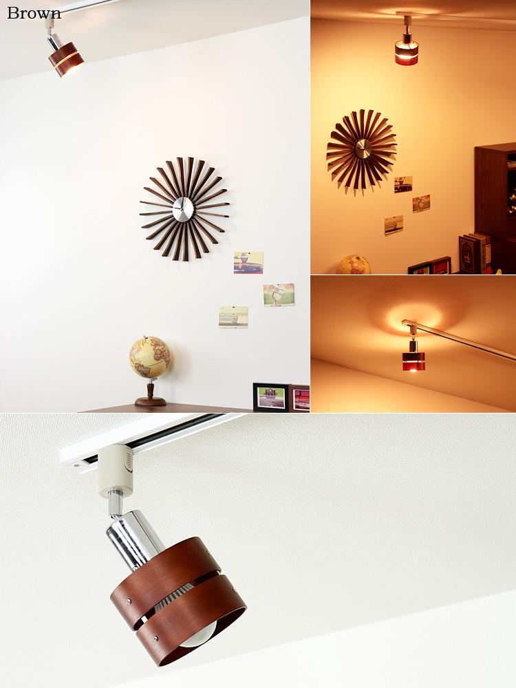 間接照明 LED対応照明 1灯 レダ ダクト[Leda Duct]ボーベル[beaubelle]|シーリングライト スポットライト 天井照明 和室 リ