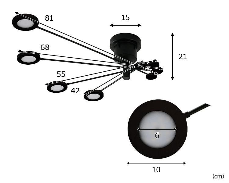 LED シーリングライト アーク[ARC]BBS-046|天井照明 照明器具 led キッチン 北欧 モダン かわいい リビング用 居間用 おすすめ 人気 おしゃれ