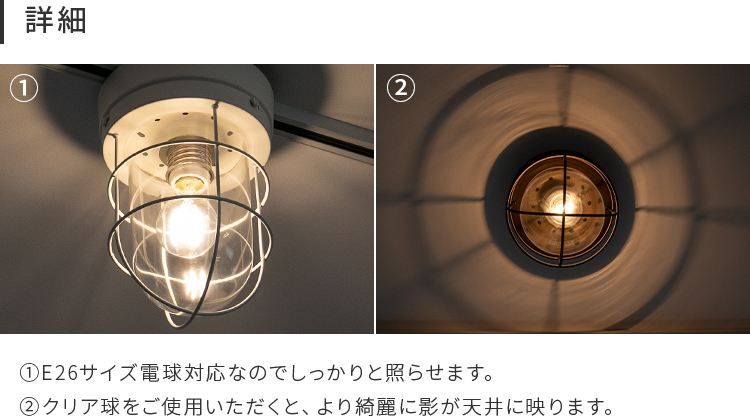 マリンランプ 1灯 モアナ [MOANA]BBS-045 ボーベル | 照明器具 シーリングライト かわいい 北欧 インテリア LED 電気 シーリング