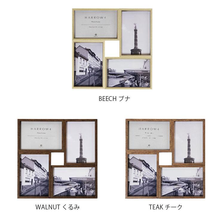 フォトフレーム Harrow 4 ハロウ4【フォトフレーム 写真立て 写真 雑貨 木製 複数 4枚 壁掛け スタンド 出産祝い