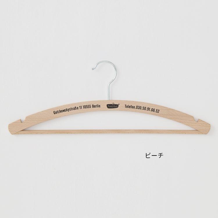 フレディ レック[freddy leck]アドバタイジングハンガー 3本セット FL-144【木製 ハンガー 木 衣類 軽量 来客用 お客様用 収納