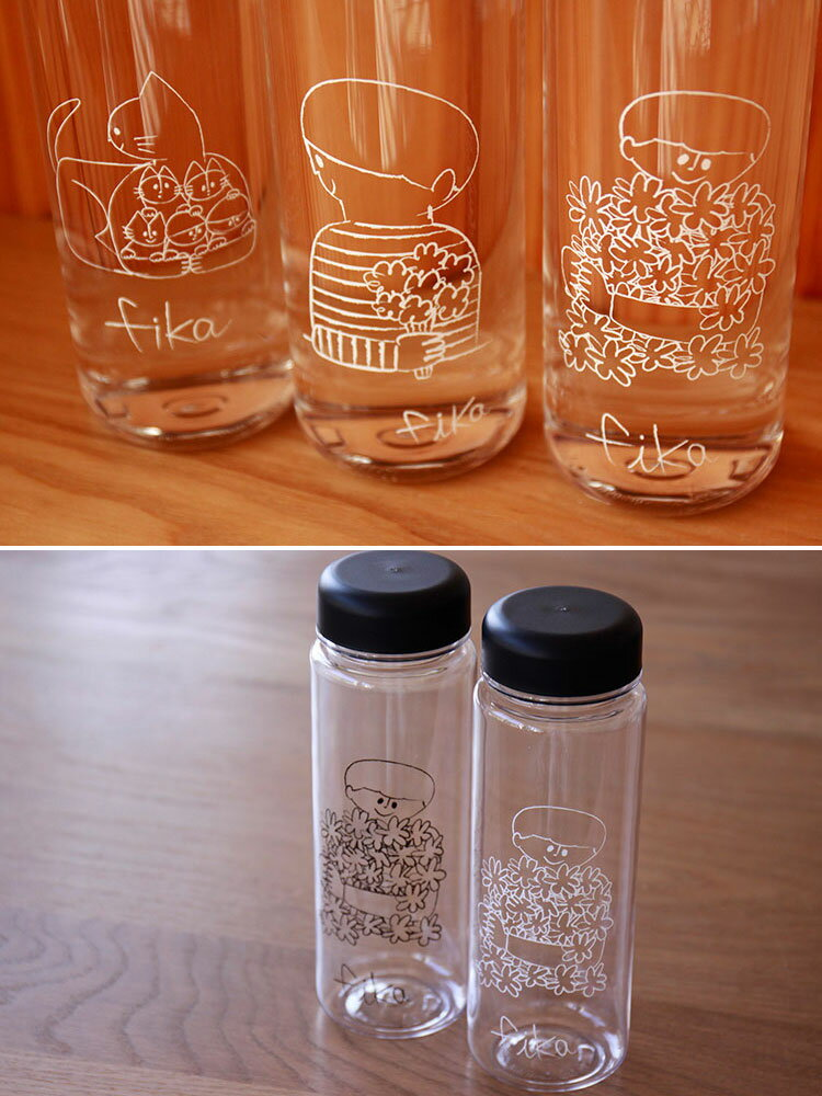 リユースボトル fika [フィーカ] 500ml ペアセット 水筒 マイボトル タンブラー マイ水筒 直飲み 洗いやすい リバーズ