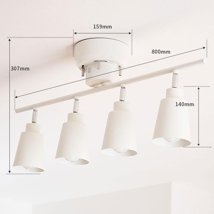 リモコン LED対応 シーリングライト 4灯 putki プッキ aina アイナ 天井 リモコン付き ダイニング用 食卓用 おしゃれ】