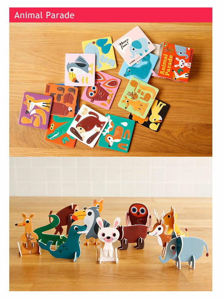 OMM-design インゲラ・アリアニウス 3Dパズル【立体パズル 3D パズル 動物 かわいい 可愛い インテリア おもちゃ 紙製 飾り 知育玩具