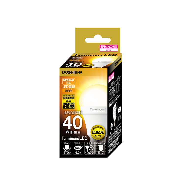 密閉器具対応】E17 明るい LED電球 40w相当 小型広配光タイプ CM-A40GMN CM-A40GML 電球 LED LEDライト 一般電球