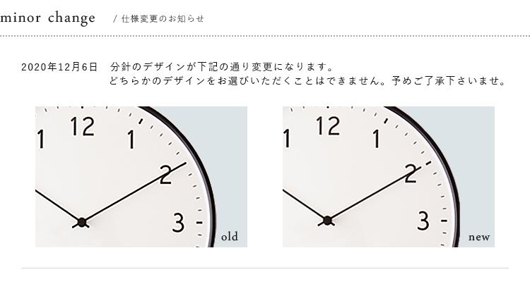 掛け時計 電波時計 linja リンヤ aina [アイナ] 壁掛け時計 アナログ ステップムーブメント インテリア時計 おしゃれ かわいい 北欧】