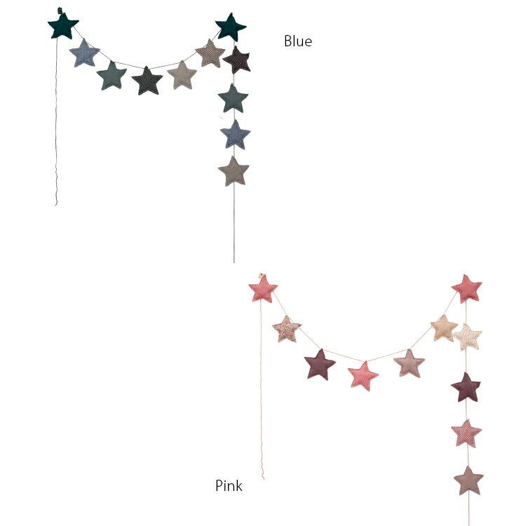 numero74 Star ガーランド【ヌメロ74 バナー ファブリック 星 布 スター飾り 誕生日 インテリア 子供部屋 子ども部屋 キッズ パーテ