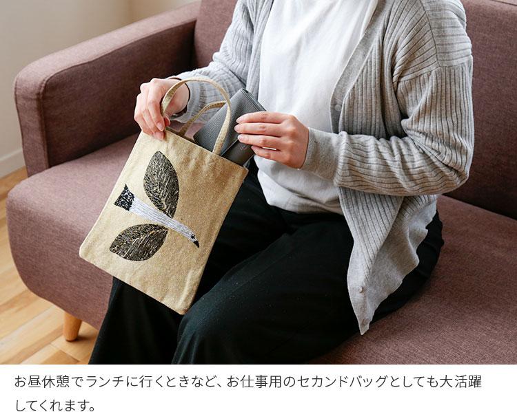 バッグ ミニトート 松尾ミユキ トートバッグ ミニバッグ キャンバス レディース ランチバッグ 小さめ 北欧 テイスト 北欧雑貨 雑貨