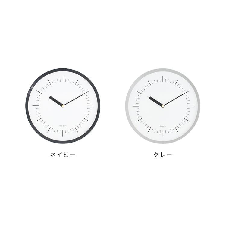 時計 HORN MOHEIM 28cm モヘイム ホーン クロック 壁時計 壁掛け時計 掛け時計 インテリア雑貨 インテリア 雑貨 リビング
