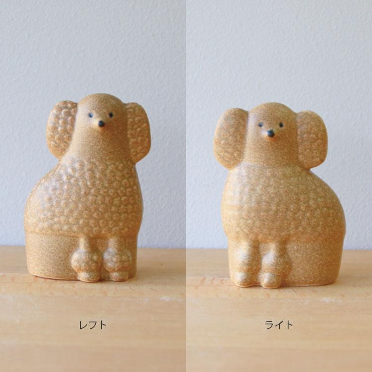 LisaLarson リサ・ラーソン Poodle Mini プードルミニ ブラウン【茶色いプードル リサラーソン 置物 インテリア オブジェ 犬 イ