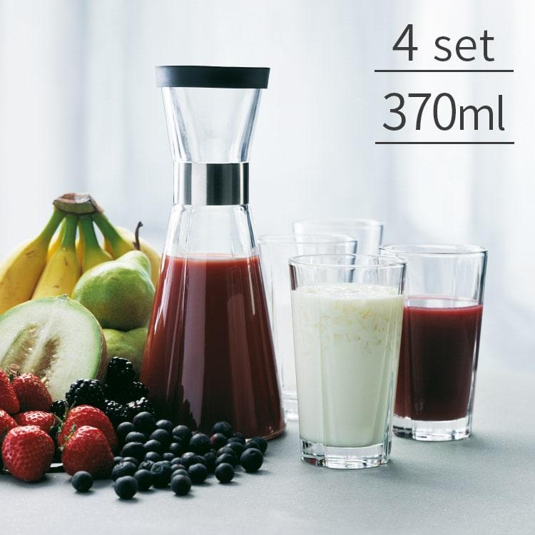 タンブラー 370ml ROSENDAHL GRAND CRU ■4個セット ローゼンタール グランクリュ グラス ガラス コップ セット 4set