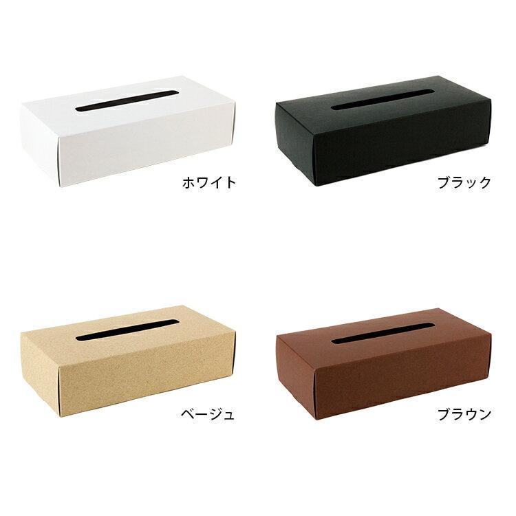 Perrocaliente ティッシュボックスケース【ティッシュケース ティッシュ ティッシュケースカバー 紙 紙製 ナチュラル シンプル 北欧