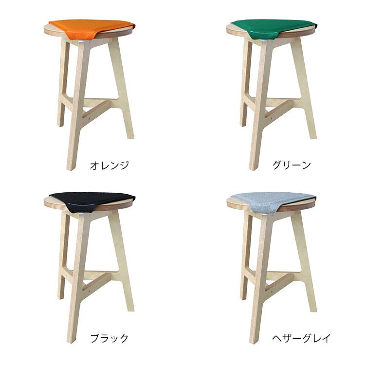 スツール abode アボード F2A【いす イス 椅子 テーブル サイドテーブル ダイニング リビング 玄関 インテリア 木 木製 北欧