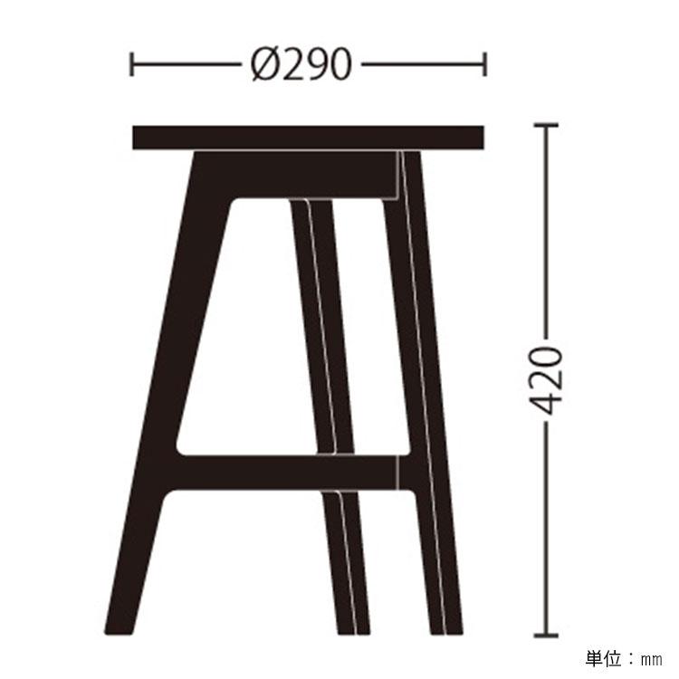 スツール abode アボード F2A Nude【いす イス 椅子 テーブル サイドテーブル ダイニング リビング 玄関 インテリア 木