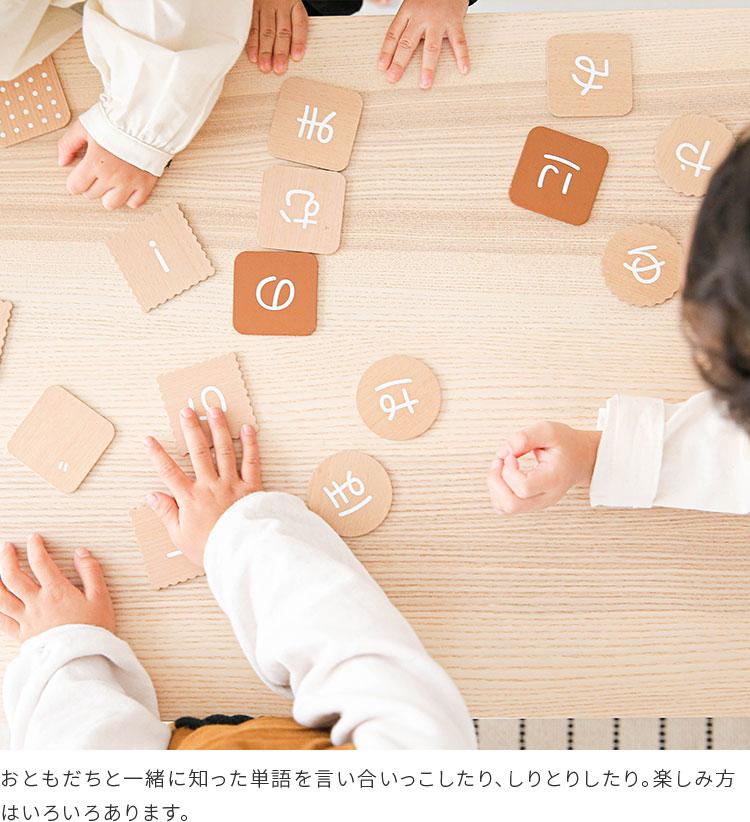 ひらがなbiscuit dou 木製玩具 木のおもちゃ 動物 おもちゃ 2歳 1歳 1歳以上 ビスケット カードゲーム 知育玩具 出産祝い 内祝い 誕生日 ベビー 赤ちゃん 子供 キッズ 男の子 女の子 プレゼント