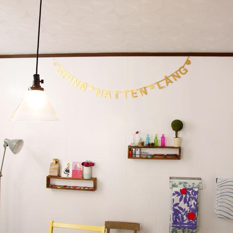 ガーランド OMM-design Word Banner ワードバナー ゴールド【飾り付け パーティー レターバナー 飾り 誕生日 結婚式 金色 北欧