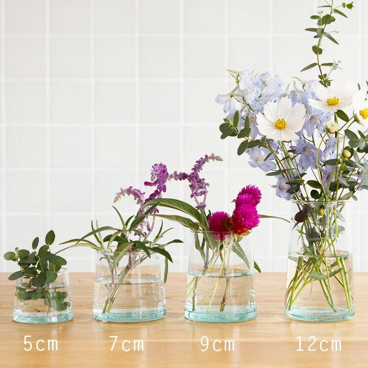 グラス dear morocco ディアモロッコ リサイクル グラス コーン 12cm【コップ ガラス 食器 キッチン ナチュラル モロッコ 洋食器