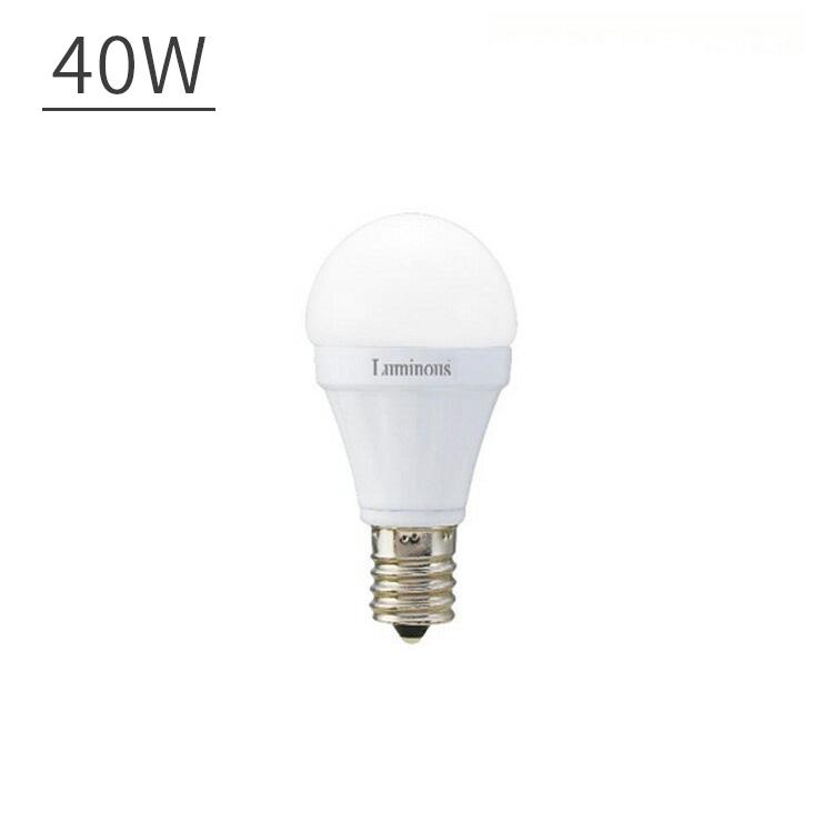 LED小型広配光型電球 40W相当 E17