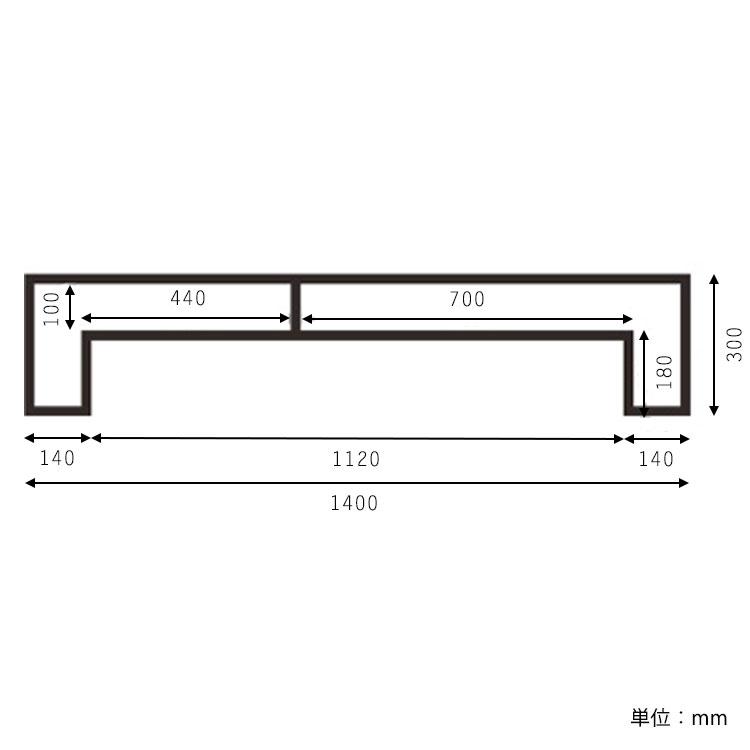 テーブル abode アボード SHOJI Occasional Table Lサイズ【ローテーブル テレビボード テレビ台 ローボード