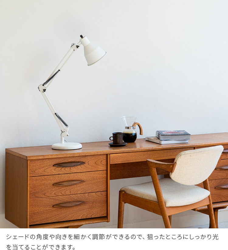 デスクライト 1灯 メッコ テーブルランプ デスクランプ おしゃれ テーブルライト 間接照明 照明器具 寝室 卓上 北欧 かわいい シンプル