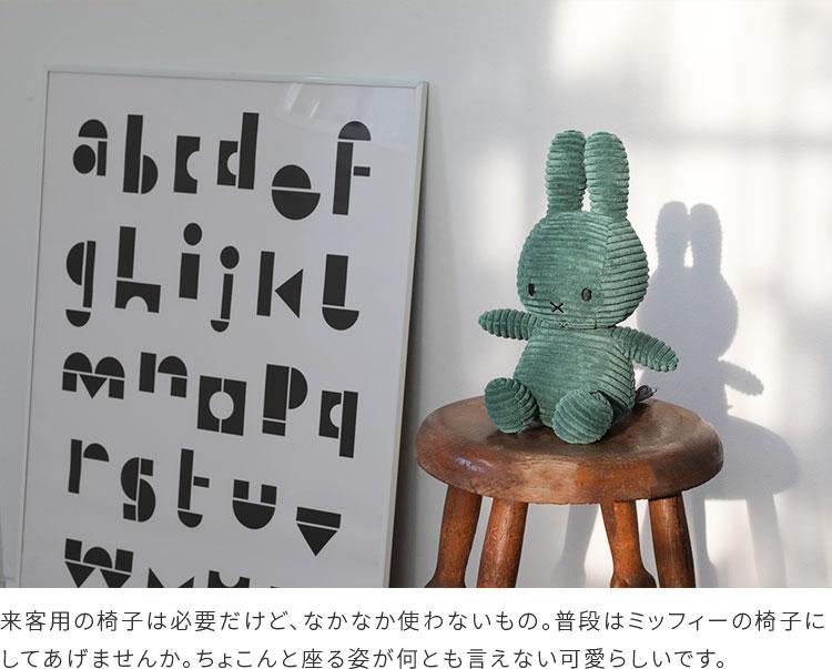 Miffy Corduroy 23cm ぬいぐるみ ホワイト ダークグレー ライトピンク ブラウン イエロー ダークブルー BON TON TOYS オランダ コーデュロイ ミッフィー キャラクター ソフト かわいい 子ども キッズ シンプル 縞模様