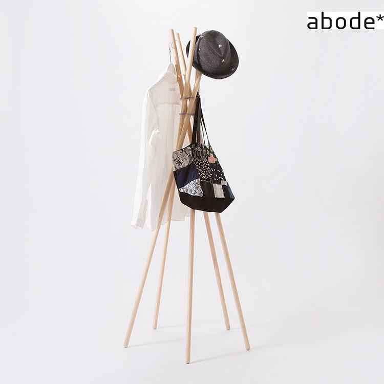 コートハンガー abode アボード PVCS Coat Hanger【ポールハンガー ハンガーポール コートスタンド ポールスタンド