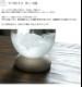 テンポパルス Tempo Pulse クリア【ストームグラス 卵型 たまご 透明 かわいい インテリア 天気予報 オブジェ 飾り 結晶 北欧 おしゃれ 男性 女性 贈り物 クリスマス雑貨 ガラス 誕生日 結婚祝い ギフト おもしろ】