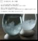 テンポパルス ドーン Tempo Pulse DAWN【ストームグラス 卵型 たまご クリア 透明 かわいい インテリア 天気予報 オブジェ 飾り 結晶 北欧 おしゃれ 女性 贈り物 クリスマス雑貨 ガラス 誕生日 結婚祝い ギフト おもしろ】
