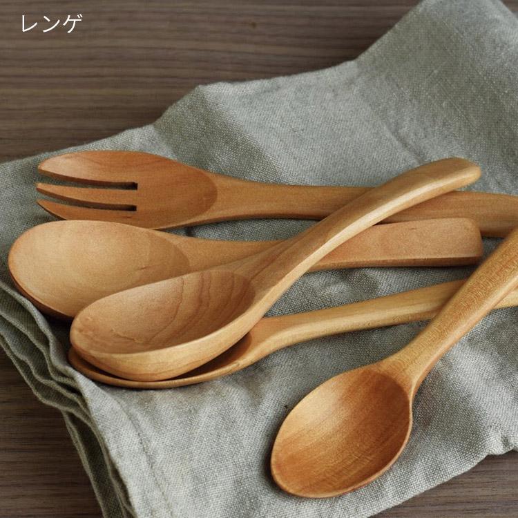 KINTO キントー WOODEN CUTLERY 木製カトラリー レンゲ【カトラリー スプーン レンゲ 木 ウッド 木製 シンプル