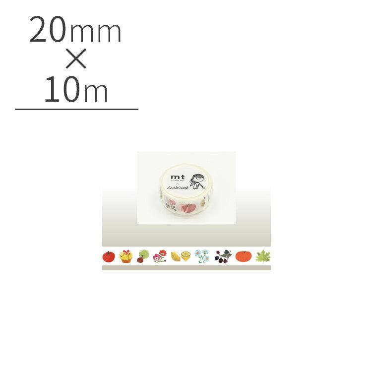 マスキングテープ mt × アラン・グレ 植物 20mm MTALAN03【マステ マスキング テープ アラングレ Alain Gre