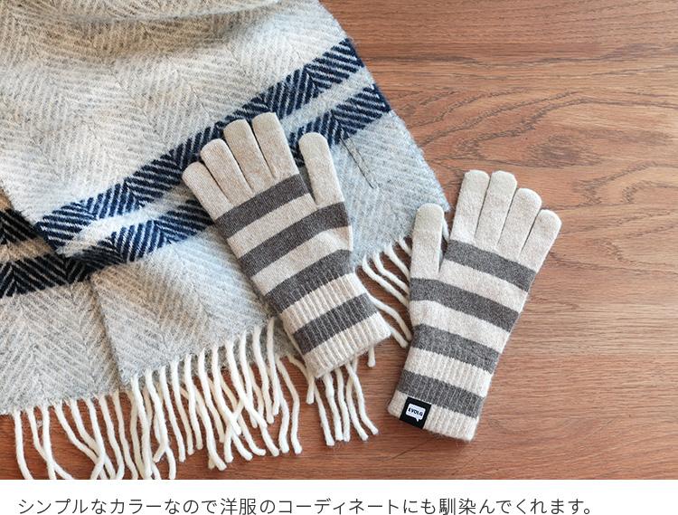 スマホ手袋 EVOLG MARSH