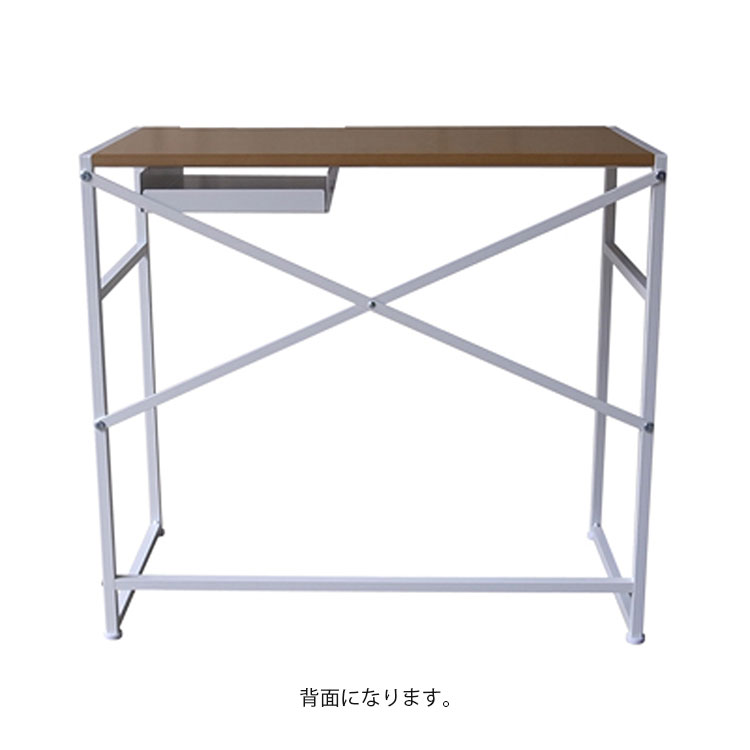 テーブル abode アボード XS Desk【机 パソコン シンプル スリム 子供部屋 キッズ メンズ インテリア 木 木製 北欧