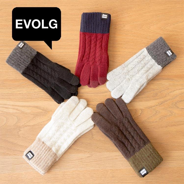 エヴォログ EVOLG スマホ用 手袋 MINOS【スマホ手袋 スマホ対応 スマートフォン対応 防寒 日本製 暖かい フリー