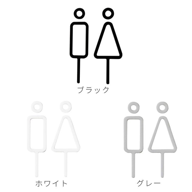 RESTROOM SIGN 2P MOHEIM モヘイム トイレサイン 黒 ブラック 白 ホワイト 男 女 アクリル シンプル スタイリッシュ スリム 手洗い オフィス 施設 店舗 北欧 おしゃれ 国産 日本製