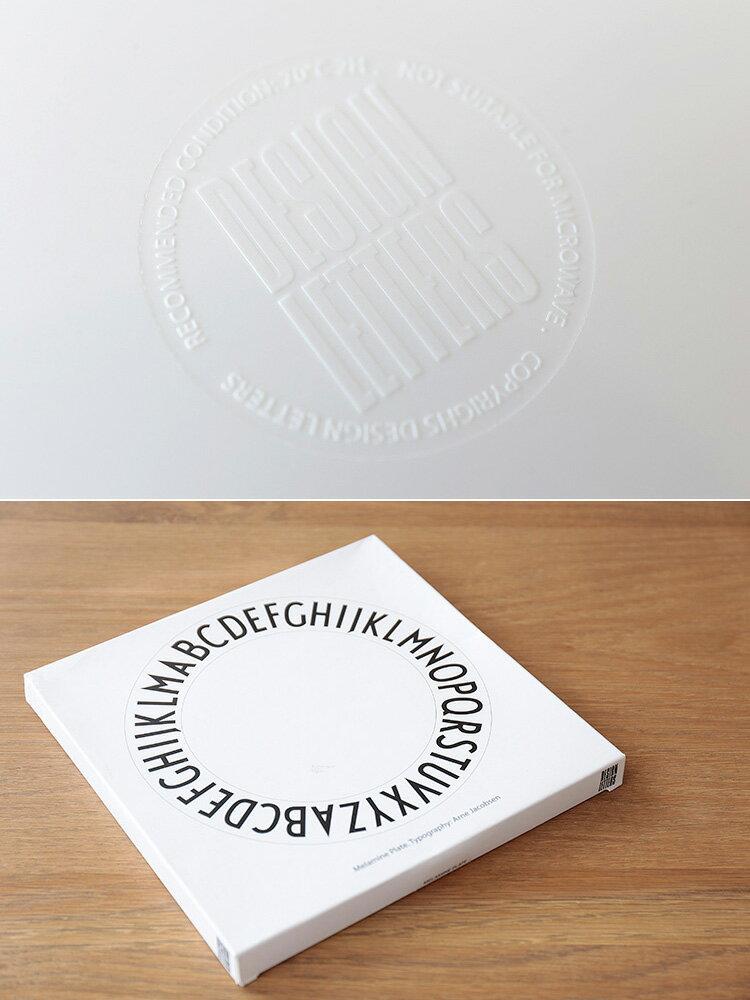 デザインレターズ DESIGN LETTERS メラミンプレート MELAMINE PLATE 【北欧食器 北欧 食器 皿 メラミン食器 お皿 子供